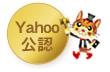 Yahoo公認