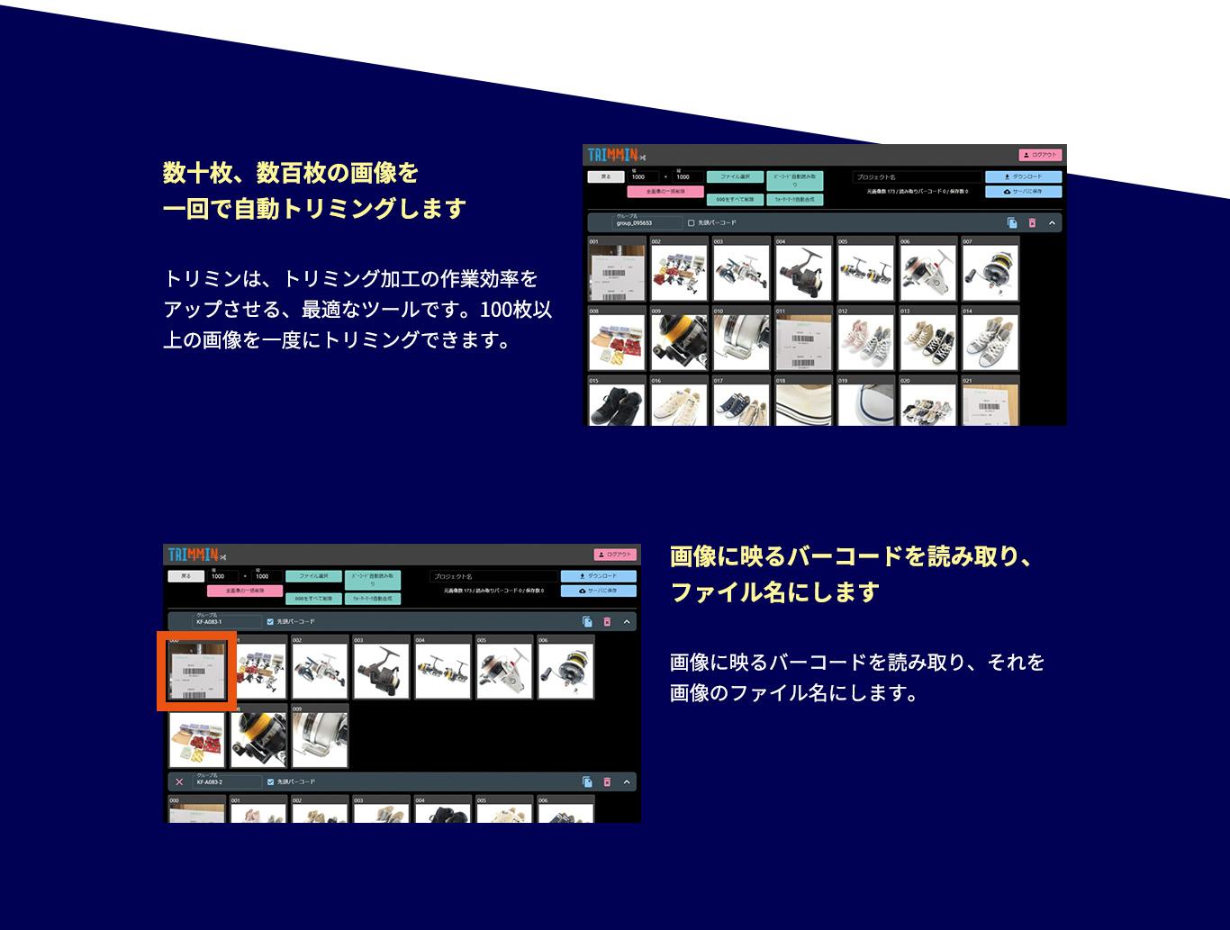 TRIMMIN-PC_3.jpg